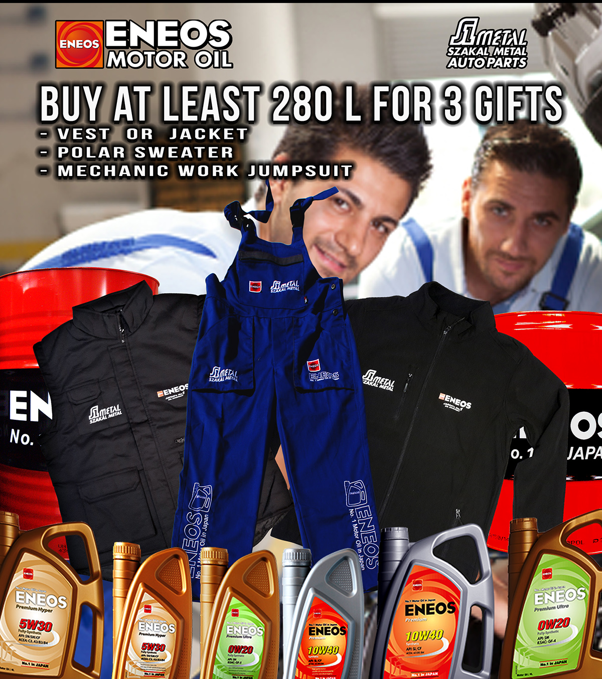 ENEOS Sales:  gift jacket or vest